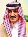 صاحب السمو الأمير - خالد بن سعود بن خالد بن محمد آل سعود -مساعد وزير الخارجية 2013-08-17 08-31.jpg