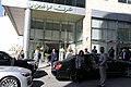 مصرف الرافدين فرع عمان.jpg