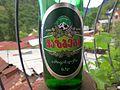 ლუდი ყაზბეგი (3).jpg