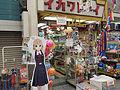 イカワトーイ 出町桝形商店街 2014 (14212082314).jpg