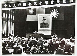 10th National Congress of the Chinese Kuomintang - Photo of the platform from the audience at the KMT's 10th National Congress held between 29 March to 9 April, 1969.