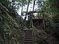 中档亭 - Halfway Pavilion - 2011.10 - panoramio.jpg