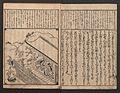 伊勢物語頭書抄-Tales of Ise with Annotations (Ise Monogatari tōsho shō) MET JIB85 1 004.jpg