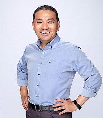 New Taipei City - Hou You-yi, incumbent Mayor of New Taipei City