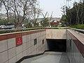 南京中山门过街地下通道 - panoramio.jpg