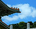 台北故宮和陽明山/Taipei Forbidden Palace and Mt. Yangming - panoramio.jpg