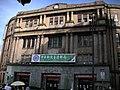 台北郵政 - panoramio - Tianmu peter (3).jpg