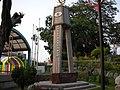 台灣測量三角原點紀念中心碑 - panoramio.jpg