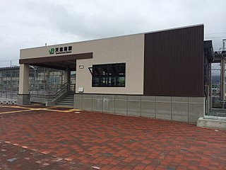 Tendō-Minami Station railway station in Tendo, Yamagata prefecture, Japan
