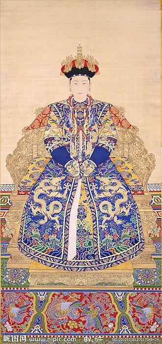 Empress Xiaochengren - Image: 孝诚仁皇后