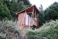 山屋廁所 - panoramio.jpg