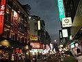 永康街商圈 - panoramio.jpg
