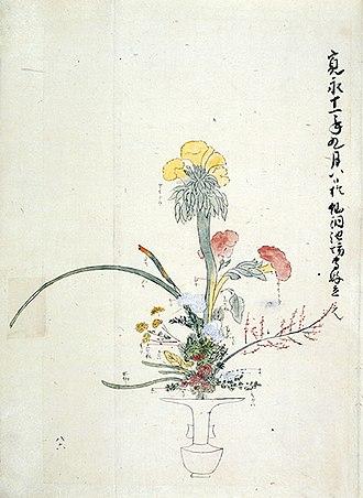 Ikenobō - Rikka arrangement by Ikenobō Senkō II (from Rikka-no-Shidai Kyūjūsanpei-ari, Important Cultural Property)