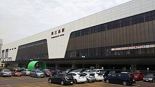 Tsubame-Sanjō Station Railway station in Sanjō, Niigata Prefecture, Japan