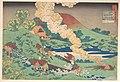 百人一首 乳母かゑとき 柿本人麿-Poem by Kakinomoto Hitomaro, from the series One Hundred Poems Explained by the Nurse (Hyakunin isshu uba ga etoki) MET DP140962.jpg