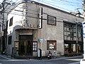 芸文 DANCE HALL - panoramio.jpg