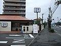 若松町付近2010年10月20日 - panoramio (1).jpg