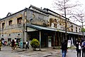 華山文創園區 Huashan Cultural and Creative Park - panoramio (2).jpg