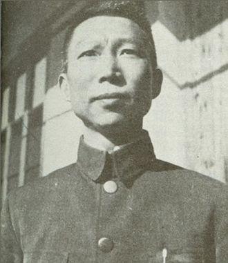 Xue Yue - Image: 薛岳