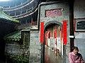 衍香樓 Yanxiang Lou - panoramio (1).jpg
