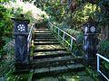 長壽山元亨堂步道 Footpath to Yuanheng Temple - panoramio.jpg