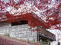 高城山展望台 Takagiyama Obserbatory 2013.11.17 - panoramio.jpg