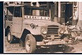 대한민국의 소방 역사 사진 한국소방안전협회 스캔0157.jpg