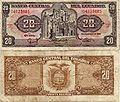 00020+Sucres+Bill+Ecuador+1988.jpg