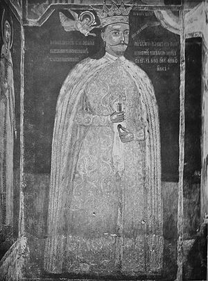 Petru Cercel - Petru Cercel at the Căluiu Monastery