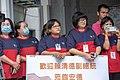 08.17 副總統參訪安德啟智中心及安德怡峰園 (50235929841).jpg