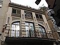 094 Cooperativa La Colmena, c. Sant Josep 3 (Santa Coloma de Gramenet).jpg