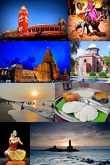 0 Tamil Nadu Collage.jpg