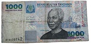 Tanzanian shilling - Image: 1000 tz shillings front