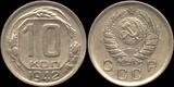 10Kopek1942.PNG