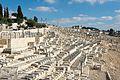 121262-Jerusalem-Mount-of-Olives (27497950612).jpg