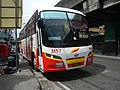 12Taft Avenue, Pasay City Landmarks 19.jpg