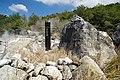 140322 Unzen Onsen Jigoku Unzen Nagasaki pref Japan16s3.jpg