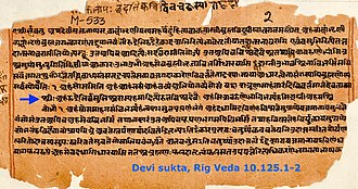 Rigveda - Devi sukta, which highlights the goddess tradition of Hinduism is found in Rigveda hymns 10.125. It is cited in Devi Mahatmya and is recited every year during the Durga Puja festival.