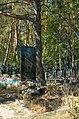 18-220-0045 Братська могила радянських воїнів. Поховано 34 чоловіка.jpg