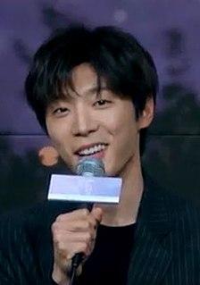 Shin Hyun-soo South Korean actor