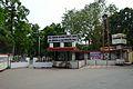 1856 Centenary Gate - Bengal Engineering and Science University - Sibpur - Howrah 2013-06-08 9312.JPG