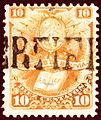 1878 Bolivia 10c Mi19.jpg