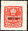 1886 embossed 1s9d specimen revenue stamp.jpg