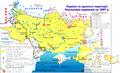 1897 Ukrainians.png