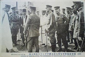 Otani Kikuzo - Arrival of General Otani in Vladivostok (18 August 1918)