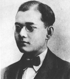 1920 subhash chandra bose as student
