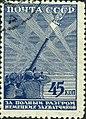 1942 Stamp of USSR CPA 840.jpg