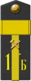 15th Chemical Protection Brigade