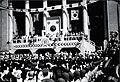 19450815 중앙청 대한민국 정부 수립 기념식.jpg