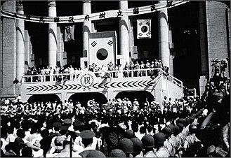 Flag of South Korea - Ceremony inaugurating the South Korean government on August 15, 1948.